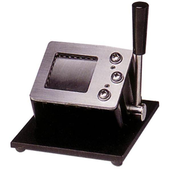 passport photo cutter machine